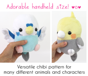 Baby bird pattern
