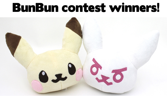 BunBun plush contest winners!